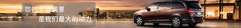 广州bg大游app公司,广州bg大游客服appbg大游app,广州婚庆bg大游app,广州汽车租赁,广州婚礼bg大游app网,广州婚庆bg大游app公司