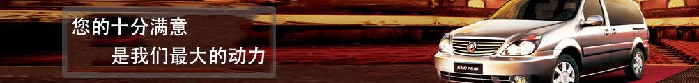 广州bg大游app网站,广州婚礼车租赁,广州婚礼bg大游app网,广州汽车租赁价格,广州汽车租赁公司,广州婚庆bg大游app公司